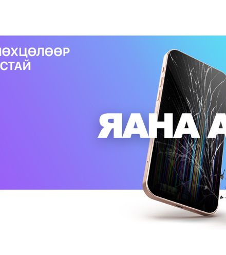 Rbqco7 web handset x220