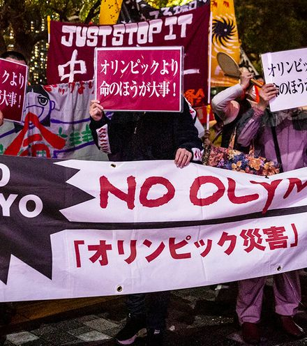 J385uz cancel tokyo 2020 x220