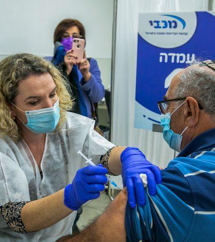 X1knii israel vaccination x220