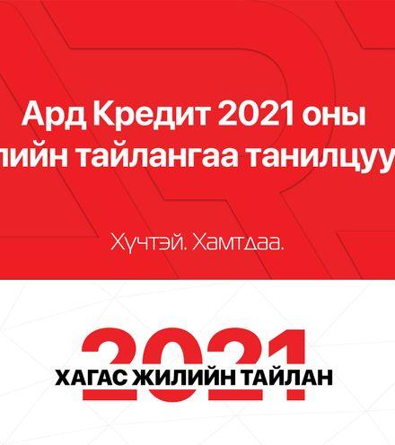 0wymvv image 2021 07 23 17 09 11 x220