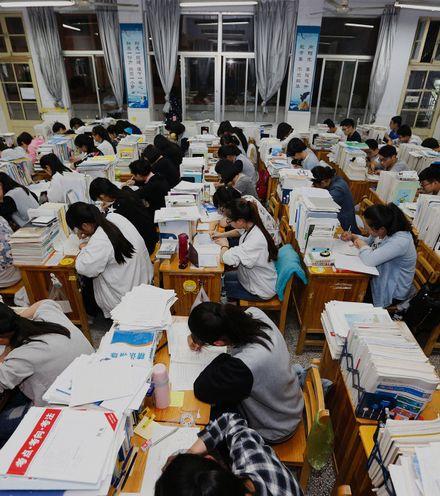 5wa5i8 china education x220