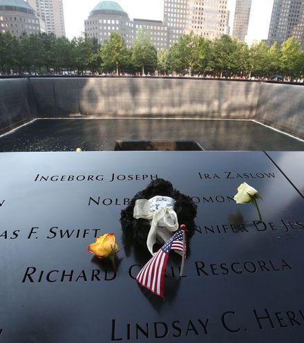 2j1ktu 9 11 memorial 1 x220