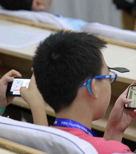 Wc62mw china youth mobile usage x220
