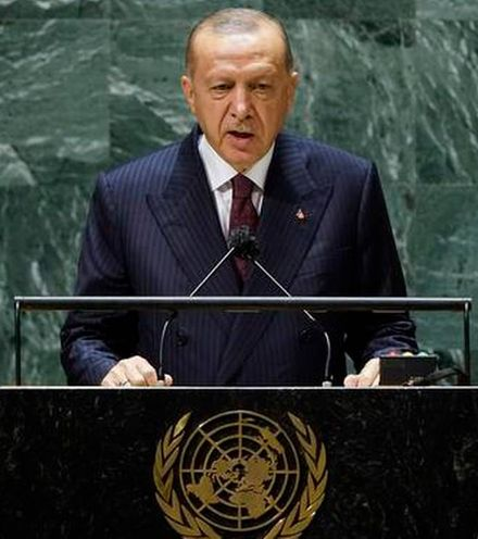 Ydwril erdogan unga speech x220