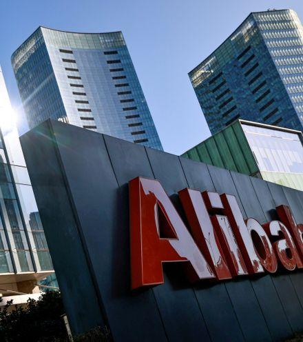 868bc2 alibaba group x220